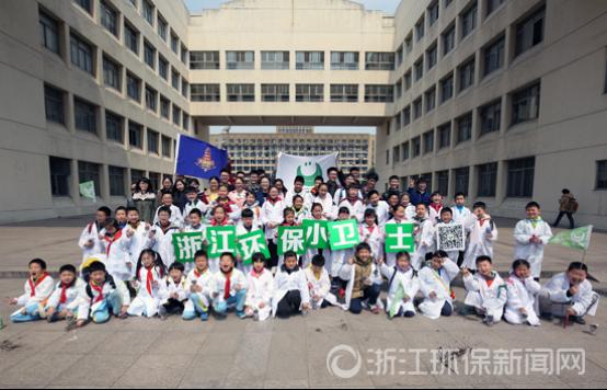 让环境科学流行起来 浙江高校实验室探秘之旅第三季揭幕