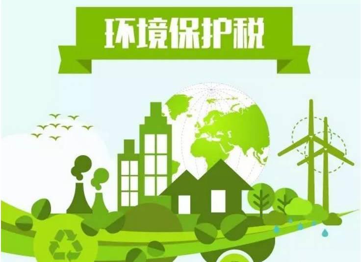 4月1日起,我省首征环保税本网记者为你解读储氧量步骤图片